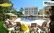 Екскурзия до Албания! 5 нощувки със закуски и вечери в Sandy beach resort 4*, Дуръс + автобусен транспорт, от Bulgaria Travel