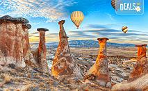 Екскурзия до Анкара, Кападокия, Истанбул и Одрин с Караджъ Турс! 4 нощувки със закуски, транспорт и посещение на соленото езеро Туз гьол!