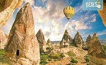 Екскурзия до Анкара, Кападокия и Истанбул през есента! 4 нощувки с 4 закуски и 3 вечери в хотели 3*, транспорт, екскурзовод, посещение на голямото езеро Тузгьол и Одрин!