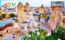 Екскурзия до Анкара, Кападокия, Коня, Денизли, Измир и Чанаккале! 5 нощувки със закуски и 3 вечери, плюс транспорт