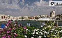 Екскурзия до арабското бижу Йордания! 5 нощувки със закуски в Акаба, чартърен полет от София, такси, багаж, трансфери, виза и обслужване на български език, от Aqua Tour