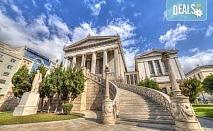 Екскурзия до Атина и Метеора, с възможност за посещение на Коринтския канал, Микена и Нафплион: 3 нощувки със закуски и транспорт!