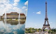 Екскурзия до Австрия, Германия, Франция, Швейцария и Италия!. 8 нощувки на човек със закуски + транспорт от ТА Холидей БГ Тур