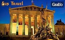 Екскурзия до Австрия! 2 нощувки със закуски, плюс транспорт и възможност за посещение на Мюнхен и замъка Херенхимзее