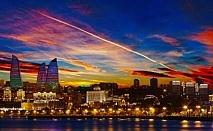 Екскурзия до Азербайджан! Самолетен билет + 7 нощувки със закуски и бонус екскурзии от Караджъ Турс