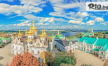 Екскурзия до Азербайджан и Украйна! 7 нощувки със закуски + самолетен транспорт, летищни такси и екскурзовод, от ТА Щастливците