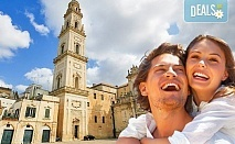 Екскурзия до Бари, Италия през април! 3 нощувки със закуски в централен хотел 3*, самолетен билет и летищни такси!