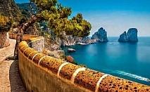 Екскурзия до Бари, Италия със самолет през Април. ТРИ нощувки със закуски в хотел 3*/4* за първоначалните 220 лв.