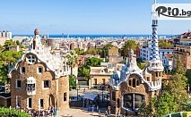 Екскурзия до Барселона на дати по избор! 3 нощувки със закуски + самолетен билет, от ВИП Турс