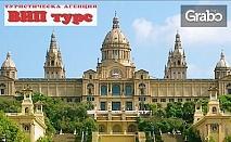 Екскурзия до Барселона, Емпуриабрава, Кан, Ница и Милано! 5 нощувки с 3 закуски, плюс самолетен транспорт