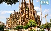 Екскурзия до Барселона, Генуа и перлите на Френската ривиера - Ница и Марсилия! 6 нощувки и закуски, транспорт със самолет и автобус, богата програма