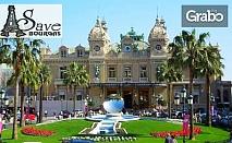 Екскурзия до Барселона, Кан, Ница, Монако и Милано! 5 нощувки със закуски, плюс самолетен транспорт