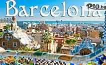 Екскурзия до Барселона, Монсерат, Палма де Майорка, Алкудия, Валенсия! 5 нощувки, закуски в хотел + 1 на ферибот + самолетен и автобусен транспорт, от Bulgarian Holidays