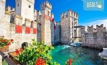 Екскурзия до Барселона и перлите на Средиземноморието с АБВ Травелс! 9 нощувки, 9 закуски и 3 вечери, транспорт, богата програма и посещения на Лаго ди Гарда и Сан Ремо!