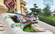 Екскурзия до Барселона и Перлите на Средиземноморието: Коста Брава, Верона, Кан, Ница и Любляна! 7 нощувки със 7 закуски и 3 вечери, транспорт и екскурзовод!