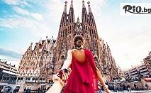 Екскурзия до Барселона и Перлите на Средиземноморието - Италия, Франция и Испания! 7 нощувки, закуски и 3 вечери + транспорт и богата туристическа програма, от Караджъ Турс