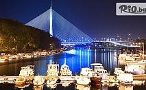 Екскурзия до Белград през Май или Юни! Нощувка със закуска в хотел 2/3*+ автобусен транспорт и водач, от Bulgaria Travel