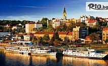 Екскурзия до Белград през Юни! Нощувка със закуска в хотел 2/3*+ автобусен транспорт и водач, от Bulgaria Travel