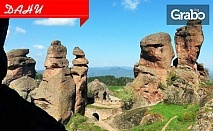 Екскурзия до Белоградчишките скали, Видин и пещерите Венеца и Магурата! Нощувка със закуска, плюс транспорт