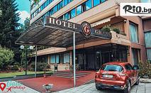 Екскурзия до Босна и Херцеговина през Май! 2 нощувки със закуски и вечери в Grand Hotel Sarajevo 3* + автобусен транспорт, от Gala holidays