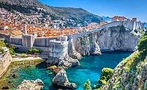 Екскурзия до Босна и Херцеговина, Сърбия и Хърватия! Транспорт + 3 нощувки на човек със закуски и вечери от Кастело Травъл