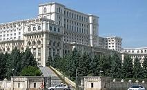 Екскурзия до Брашов и Синая, Румъния от юни до октомври. Автобусен транспорт + 2 нощувки на човек със закуски и панорамна обиколка на Букурещ!