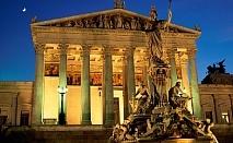 Екскурзия до Братислава, Будапеща и Виена! 3 нощувки на човек със закуски + богата туристическа програма от Трипс Ту Гоу!