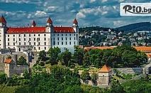 Екскурзия до Братислава, Прага и Дрезден! 3 нощувки със закуски + транспорт, от Мери Турс Травел