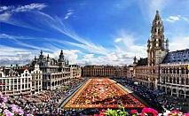 Екскурзия до Брюксел, Белгия, сърцето на ЕС. Самолетен билет, летищни такси и ТРИ нощувки със закуски за първоначалните 240 лв.
