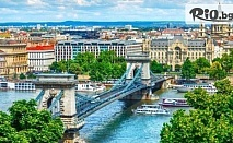 Екскурзия до Будапеща, Братислава, Прага и Виена! 6 нощувки със закуски + транспорт и възможност за посещение на Дрезден, от Bulgarian Holidays