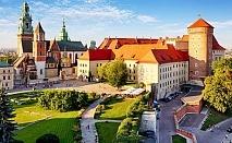 Екскурзия Будапеща и Краков + разглеждане на Банска Бистица и Нови Сад! Транспорт + 3 нощувки със закуски от Караджъ Турс