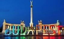 Екскурзия до Будапеща! 2  нощувки на човек със закуски + транспорт от Бояна Тур
