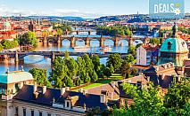 Екскурзия до Будапеща и Прага с България Травъл! 3 нощувки със закуски в хотел 2*/3*, транспорт и водач