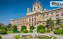 Екскурзия до Будапеща, Прага и Виена! 5 нощувки със закуски + транспорт и възможност за посещение на Дрезден, от Bulgarian Holidays