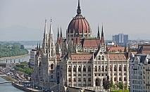 Екскурзия до Будапеща, Унгария. 2 нощувки на човек със закуски + транспорт от ТА България Травъл