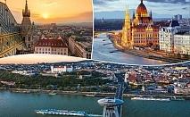 Екскурзия до Будапеща и Виена и Братислава 2020! Транспорт, 2 нощувки на човек със закуски и водач  от ТА БОЛГЕРИАН ХОЛИДЕЙС КИТЕН