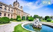 Екскурзия до Будапеща и Виена с Холидей БГ Тур! 3 нощувки със закуски, транспорт, водач и възможност посещение на Братислава, Лихтенщайн, Баден