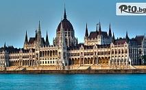 Екскурзия до Будапеща и Виена с нощен преход! 3 нощувки със закуски в хотел 2/3* + автобусен транспорт с тръгване от София, водач и БОНУС, от Караджъ Турс