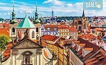 Екскурзия до Будапеща, Виена, Прага и Братислава през октомври! 4 нощувки със закуски, транспорт и екскурзовод