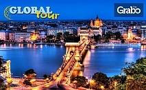 Екскурзия до Будапеща, Виена и Прага в края на Април! 3 нощувки със закуски и транспорт
