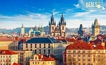 Екскурзия до Будапеща, Виена и Прага! 5 нощувки със закуски, транспорт, водач, панорамни обиколки и възможност за еднодневен тур до Дрезден