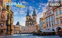 Екскурзия до Будапеща, Виена, Прага и Нови Сад през Май! 5 нощувки със закуски, плюс транспорт