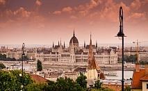 Екскурзия до Будапеща, Виена, Вишеград! 2 нощувки със закуски на човек + транспорт от Еко Тур