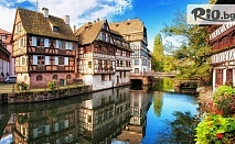 Екскурзия до Будапеща, Залцбург, Париж, Страсбург, Женева, Монтрьо, Милано! 7 нощувки със закуски в хотели 2/3* + автобусен транспорт и туристическа програма, от Bulgaria Travel