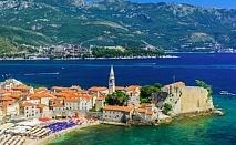 Екскурзия до Будва, Черна Гора! Транспорт, 3 нощувки със закуски от туристическа агенция Солео 8