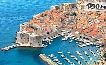 Екскурзия до Будва, Дубровник и Котор от 18 до 22 Септември! 3 нощувки, закуски, обеди и вечери в Хотел Словенска плажа + транспорт и екскурзовод, от Мери Турс Травел
