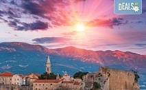 Екскурзия до Будва и Дубровник с посещение на Вишеград, Камен град, Мостар! 4 нощувки със закуски в Сараево, Требине и Будва, транспорт и водач