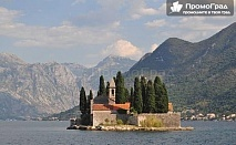 Екскурзия до Будва, Котор и Дубровник (5 дни/3 нощувки със закуски и вечери) за 323 лв.