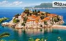 Екскурзия до Будва, Котор и Дубровник през Септември! 3 нощувки със закуски и вечери + автобусен транспорт, от ТА Поход
