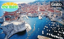 Екскурзия до Будва за Великден! 3 нощувки със закуски и вечери, плюс транспорт и възможност за Котор и Дубровник